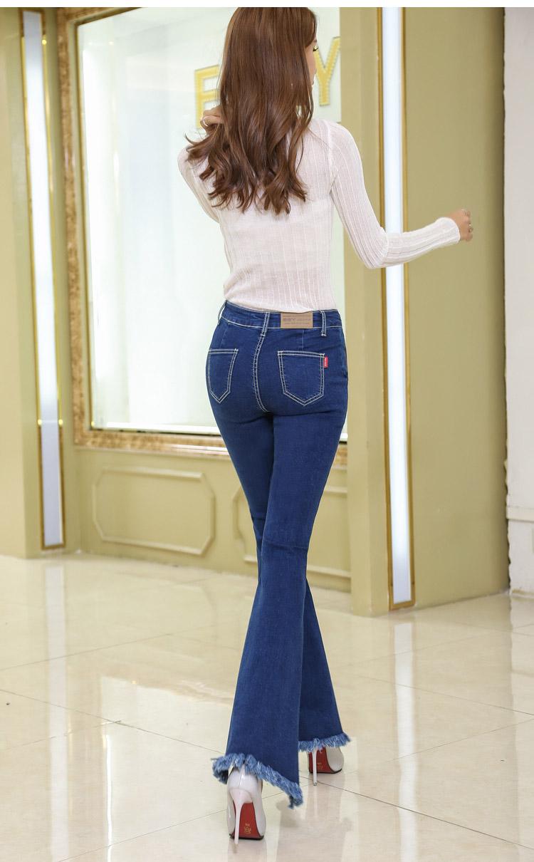 韓国 ファッション パンツ デニム ジーパン ボトムス 夏 春 カジュアル PTX8417  イレギュラーヘム ブーツカット ベルボトム ローライズ カットオフ  オルチャン シンプル 定番 セレカジの写真5枚目