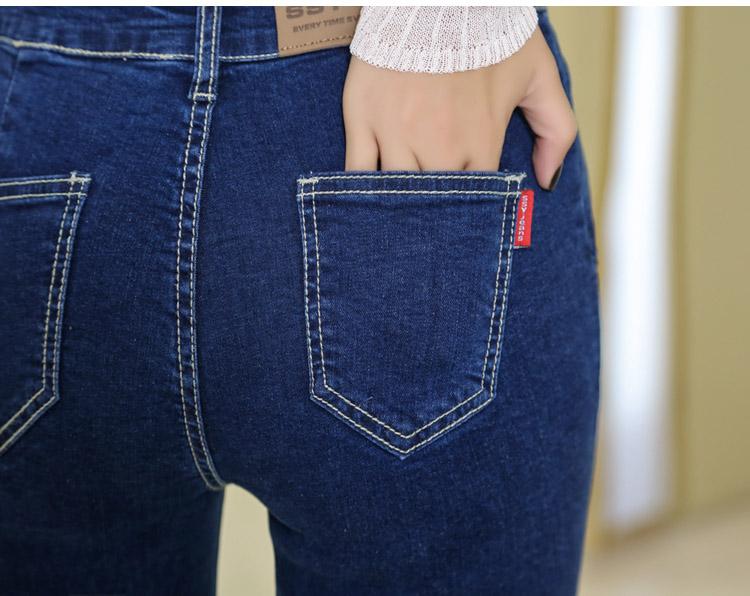 韓国 ファッション パンツ デニム ジーパン ボトムス 夏 春 カジュアル PTX8417  イレギュラーヘム ブーツカット ベルボトム ローライズ カットオフ  オルチャン シンプル 定番 セレカジの写真17枚目