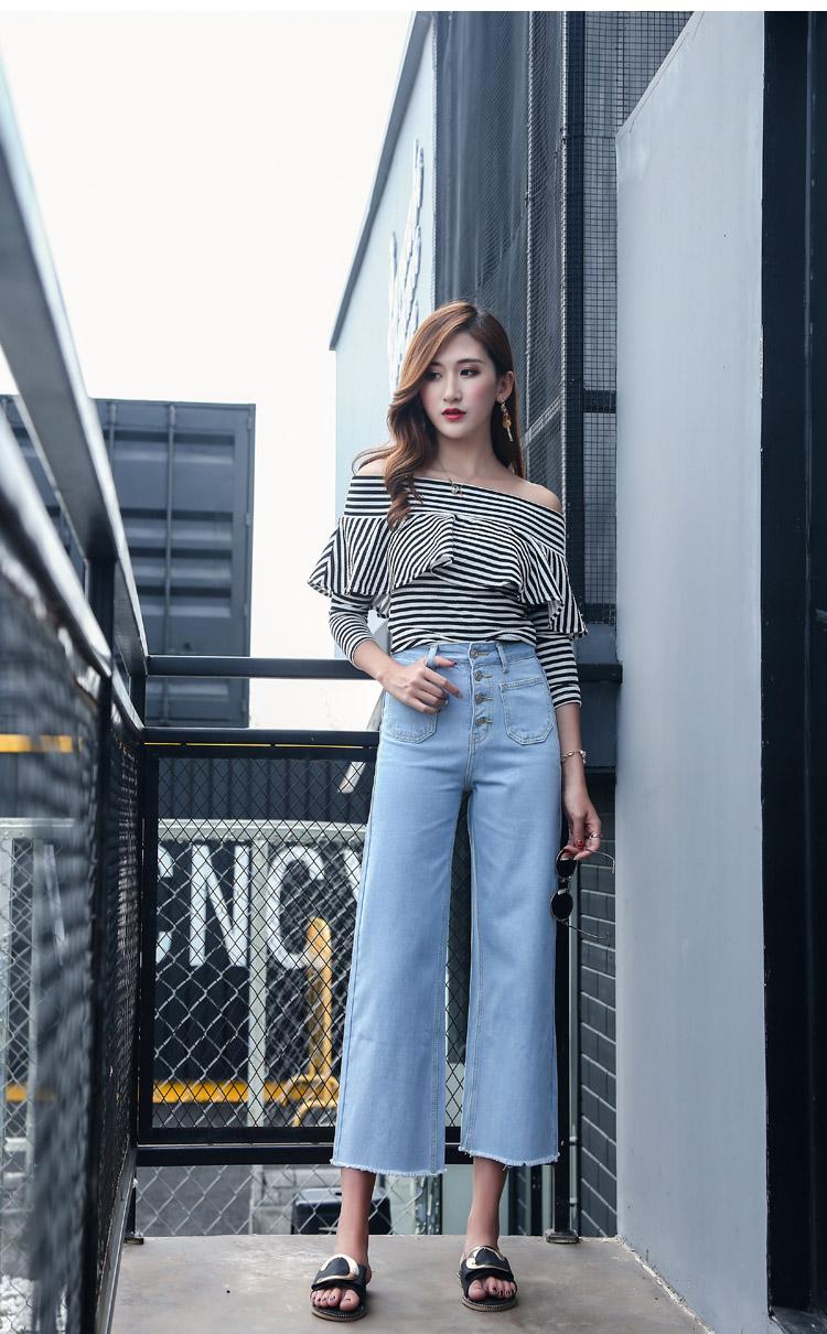 韓国 ファッション パンツ デニム ジーパン ボトムス 夏 春 カジュアル PTX8534  ハイライズ カットオフ ワイド ストレート クロップド アンクルパン オルチャン シンプル 定番 セレカジの写真8枚目