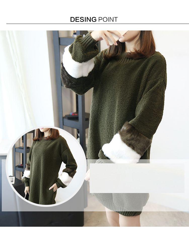 韓国 ファッション ワンピース 秋 冬 春 カジュアル PTXE172  オーバーサイズ もこもこ ボア風スウェットワンピピース ふわふわ エコファー ミニワンピ オルチャン シンプル 定番 セレカジの写真7枚目