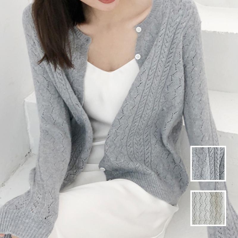 韓国 ファッション トップス ニット セーター 秋 冬 カジュアル PTXH103  透かし編み カーディガン エレガント オフィス オルチャン シンプル 定番 セレカジの写真1枚目