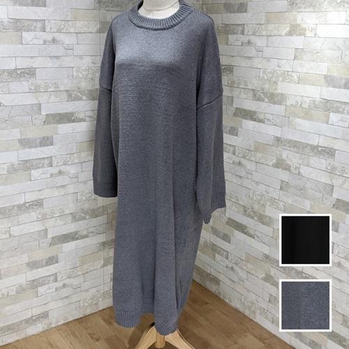 【即納】韓国 ファッション ワンピース 秋 冬 カジュアル SPTXH166  ゆったり リブニットワンピ ビッグシルエット オルチャン シンプル 定番 セレカジの写真1枚目