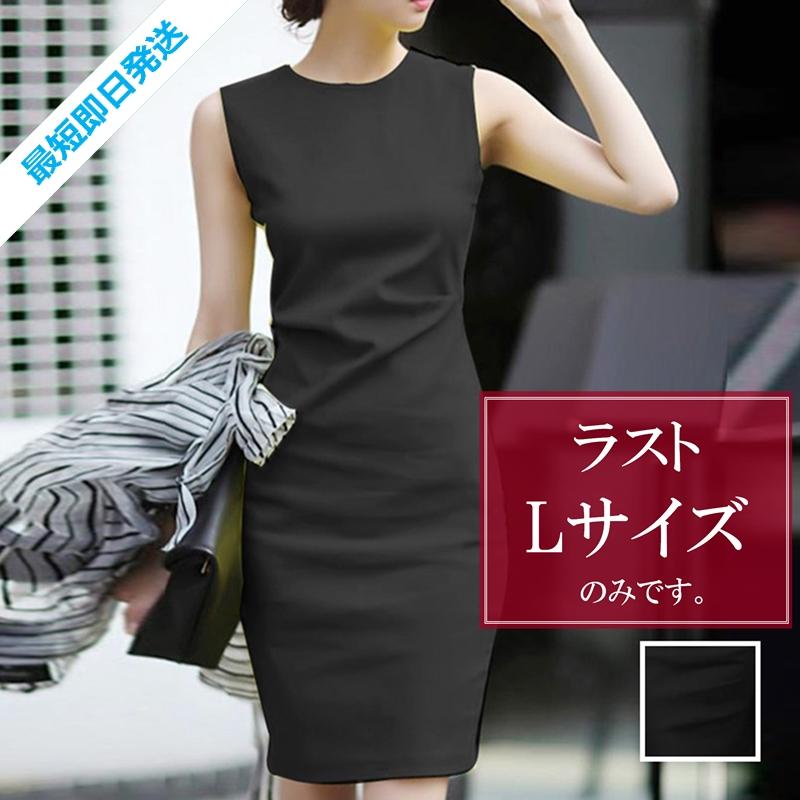 韓国 ファッション ワンピース パーティードレス ショート ミニ丈 夏 春 パーティー ブライダル PTXH937 結婚式 お呼ばれ キレイ色 ベーシックデザイン 着回し シ 二次会 セレブ きれいめの写真1枚目