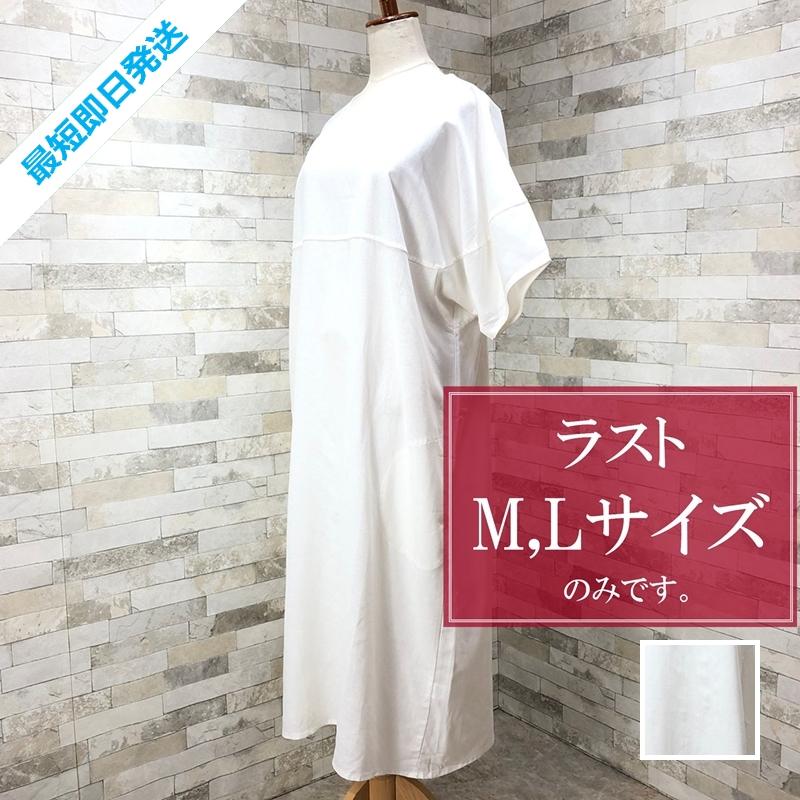 韓国 ファッション ワンピース 春 夏 カジュアル PTXI416  袖コンシャス ゆったり 体型カバー ラフ オルチャン シンプル 定番 セレカジの写真1枚目