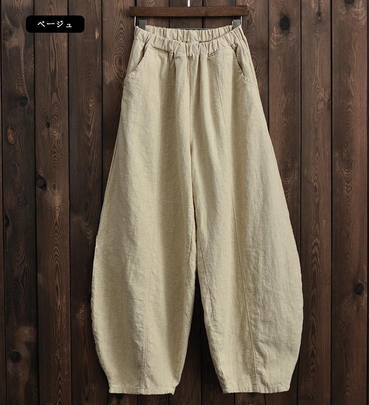 韓国 ファッション パンツ ボトムス 春 夏 秋 カジュアル PTXI781  リネン風 ゆったり ワイド バギーパンツ 裾絞り オルチャン シンプル 定番 セレカジの写真16枚目