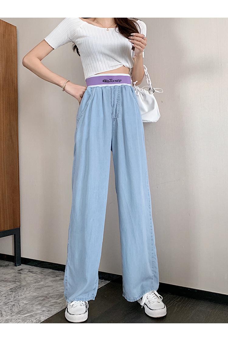 韓国 ファッション パンツ デニム ジーパン ボトムス 春 夏 秋 カジュアル PTXI791  ロゴ ウエストゴム ゆったり ワイドストレート オルチャン シンプル 定番 セレカジの写真17枚目