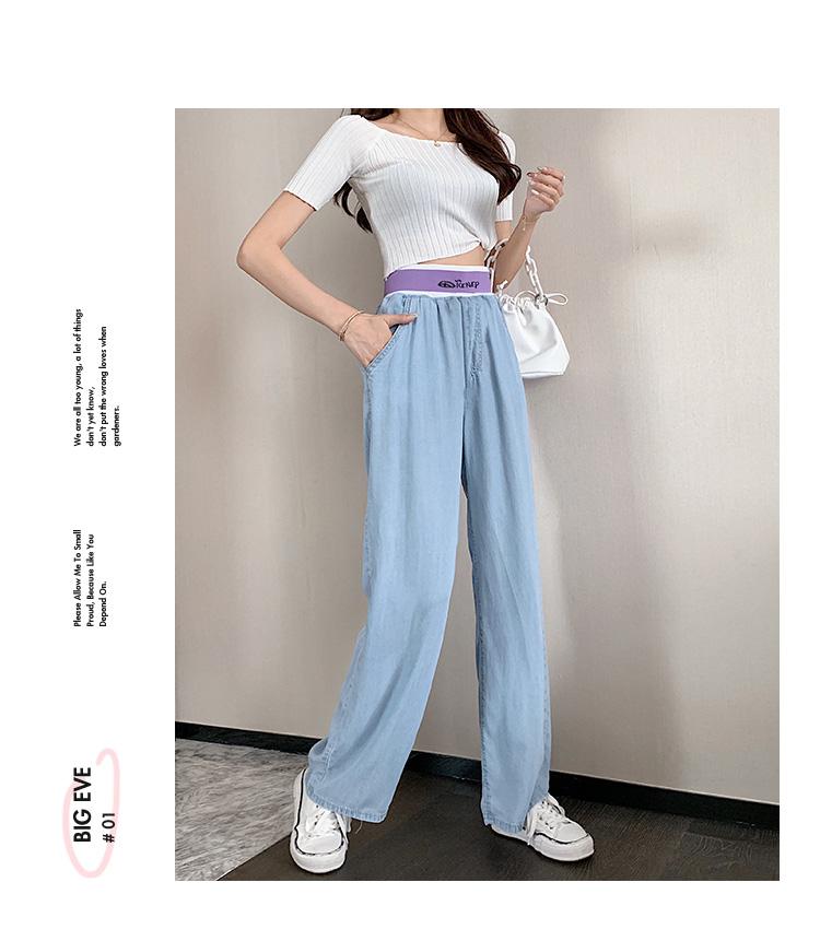 韓国 ファッション パンツ デニム ジーパン ボトムス 春 夏 秋 カジュアル PTXI791  ロゴ ウエストゴム ゆったり ワイドストレート オルチャン シンプル 定番 セレカジの写真18枚目
