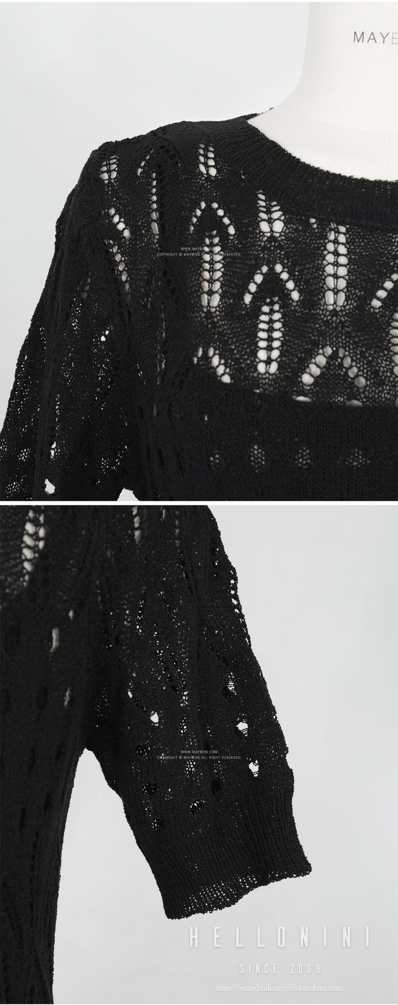 韓国 ファッション ワンピース 春 夏 秋 カジュアル PTXJ445  マーメイド 透かし編み ミモレ丈 エレガント オルチャン シンプル 定番 セレカジの写真12枚目