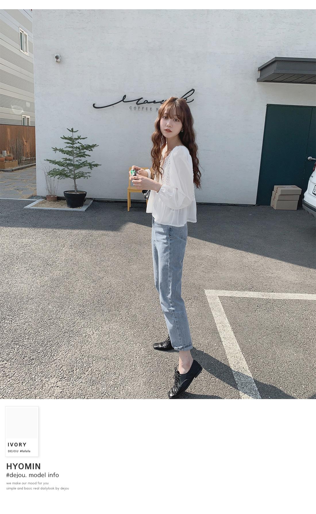 韓国 ファッション トップス ブラウス シャツ 春 夏 カジュアル PTXJ753  透かし編みニット シアー ドッキング ペプラム オルチャン シンプル 定番 セレカジの写真4枚目