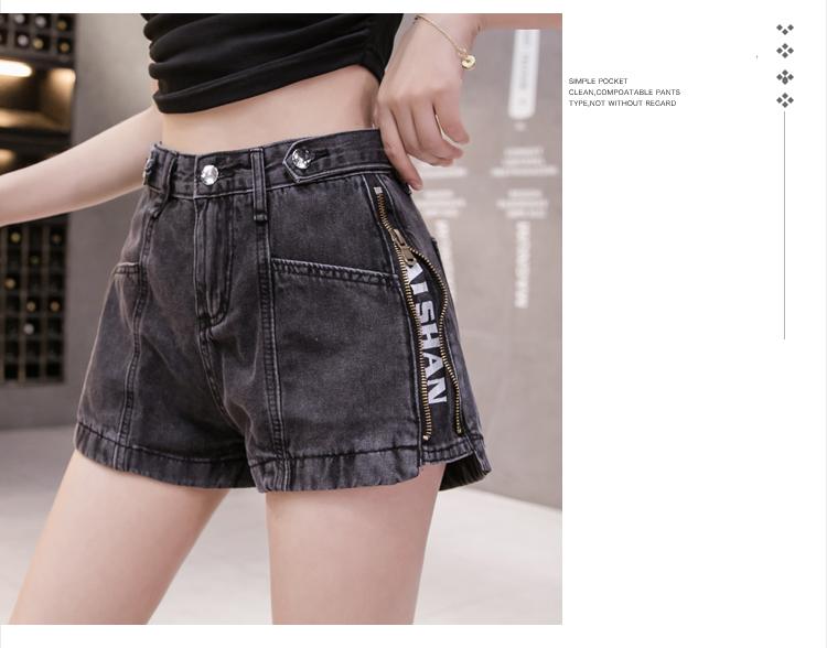 韓国 ファッション パンツ ショート ボトムス 春 夏 秋 カジュアル PTXJ787  ハイライズ ジップ ロゴ ショーパン オルチャン シンプル 定番 セレカジの写真7枚目