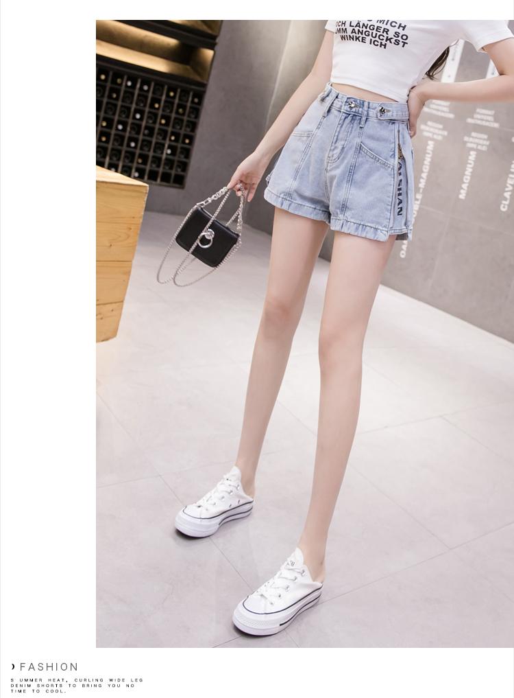 韓国 ファッション パンツ ショート ボトムス 春 夏 秋 カジュアル PTXJ787  ハイライズ ジップ ロゴ ショーパン オルチャン シンプル 定番 セレカジの写真9枚目