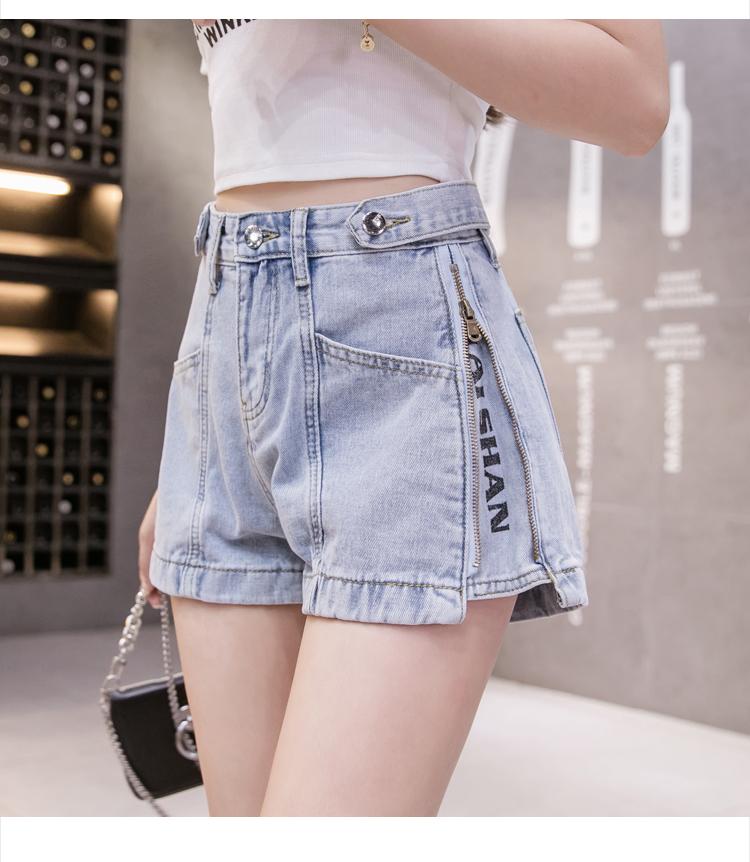 韓国 ファッション パンツ ショート ボトムス 春 夏 秋 カジュアル PTXJ787  ハイライズ ジップ ロゴ ショーパン オルチャン シンプル 定番 セレカジの写真10枚目