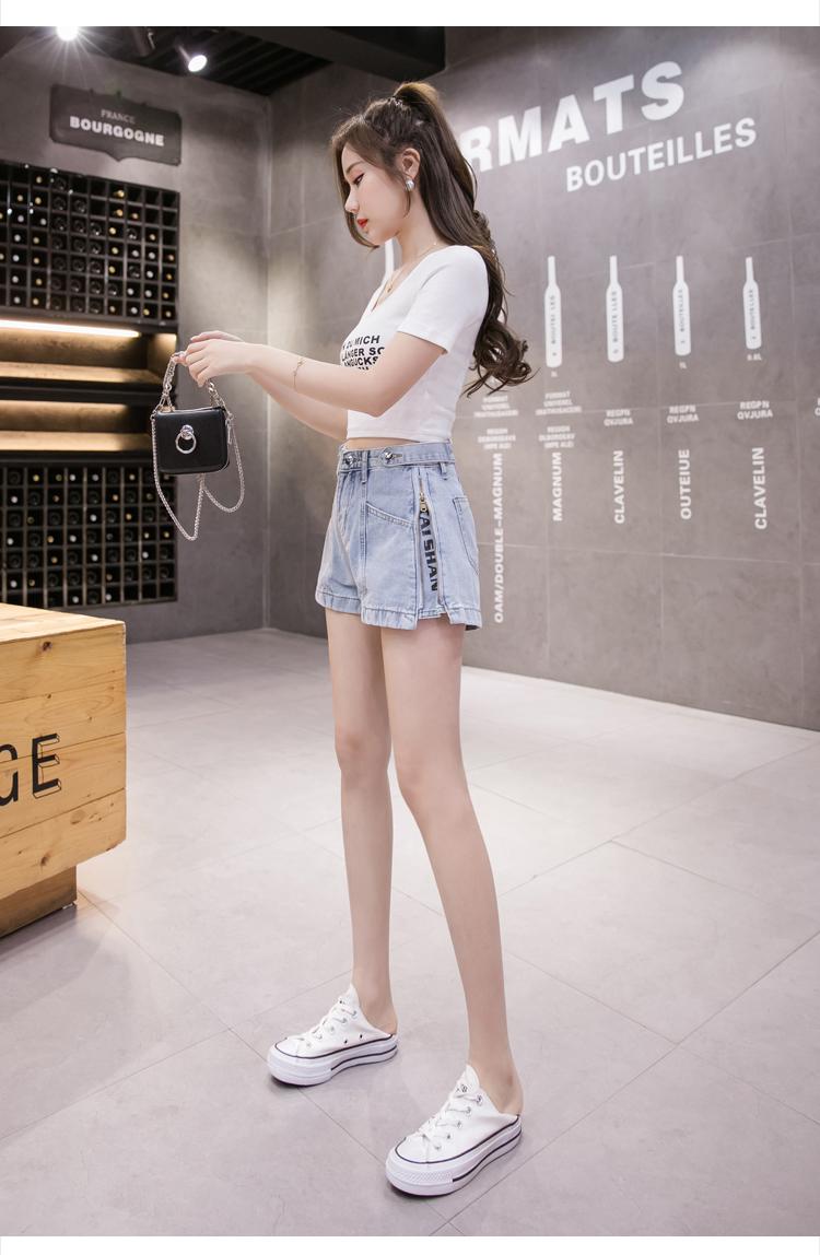 韓国 ファッション パンツ ショート ボトムス 春 夏 秋 カジュアル PTXJ787  ハイライズ ジップ ロゴ ショーパン オルチャン シンプル 定番 セレカジの写真12枚目