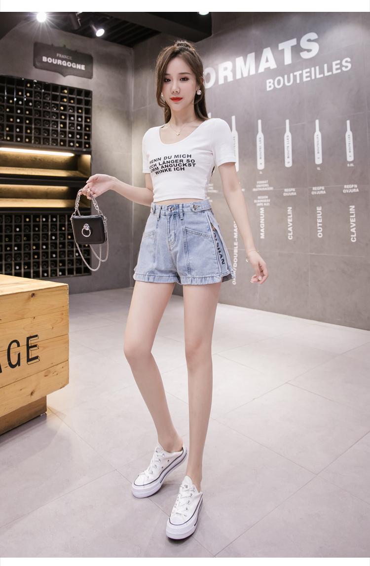 韓国 ファッション パンツ ショート ボトムス 春 夏 秋 カジュアル PTXJ787  ハイライズ ジップ ロゴ ショーパン オルチャン シンプル 定番 セレカジの写真13枚目