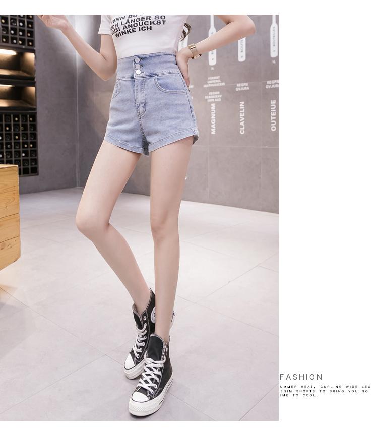 韓国 ファッション パンツ ショート ボトムス 春 夏 カジュアル PTXJ801  チェーン バックコンシャス ハイウエスト オルチャン シンプル 定番 セレカジの写真7枚目