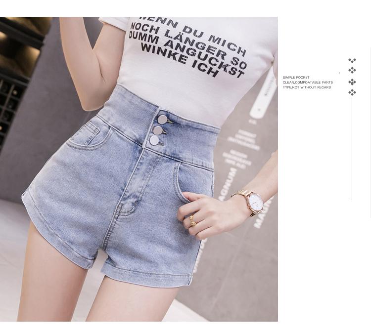 韓国 ファッション パンツ ショート ボトムス 春 夏 カジュアル PTXJ801  チェーン バックコンシャス ハイウエスト オルチャン シンプル 定番 セレカジの写真9枚目