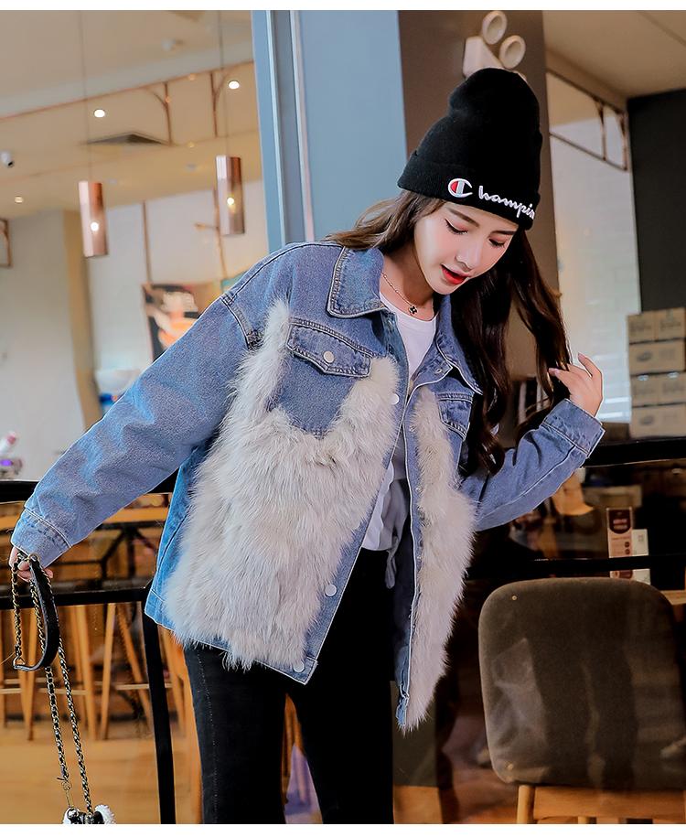 韓国 ファッション アウター ブルゾン 秋 冬 カジュアル PTXL552  デニム エコファー ドッキング オーバーサイズ オルチャン シンプル 定番 セレカジの写真9枚目