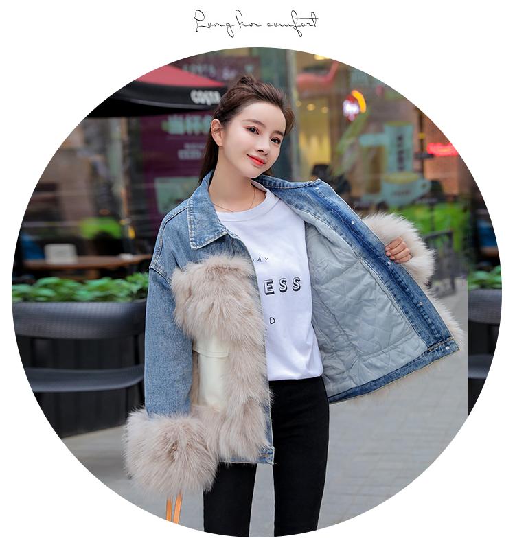 韓国 ファッション アウター ブルゾン 秋 冬 カジュアル PTXL553  オーバーサイズ デニム エコファー ドッキング オルチャン シンプル 定番 セレカジの写真8枚目