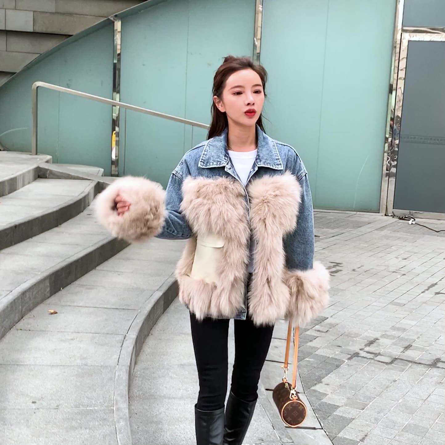韓国 ファッション アウター ブルゾン 秋 冬 カジュアル PTXL553  オーバーサイズ デニム エコファー ドッキング オルチャン シンプル 定番 セレカジの写真10枚目