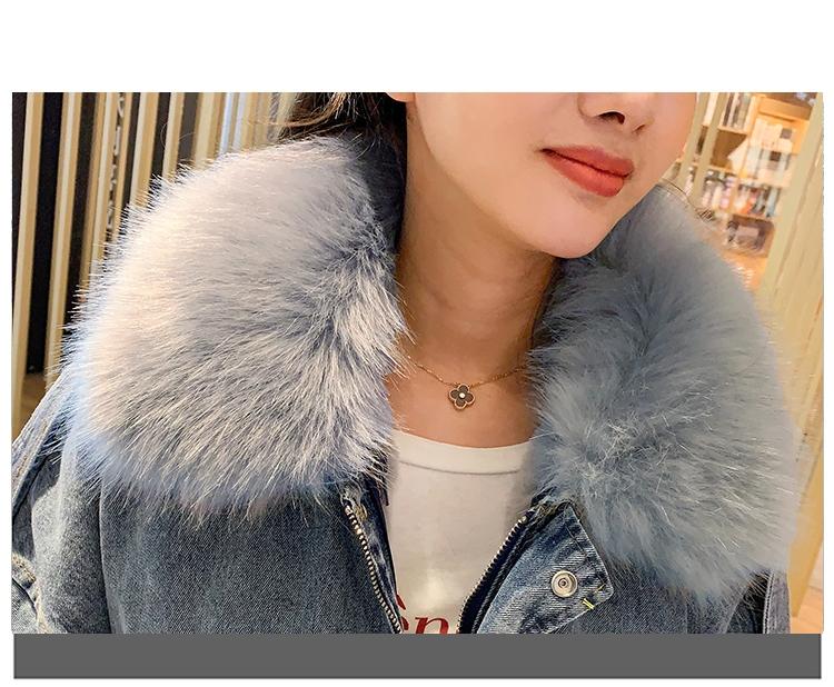 韓国 ファッション アウター ブルゾン 秋 冬 カジュアル PTXL554  ビッグシルエット もこもこ エコファー デニム オルチャン シンプル 定番 セレカジの写真11枚目